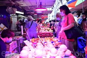 香港9月整體物價按年上漲1.4% 比8月升幅略放緩