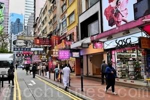 香港2月通脹回落至0.3% 整體消費價格比倫敦略低5.8%
