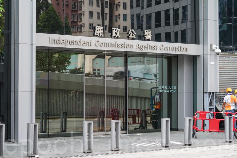 廉署起訴酒店經理涉就工程及維修項目受賄