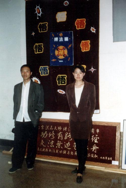 趙秋梅(右)和丈夫王建國。(明慧網)