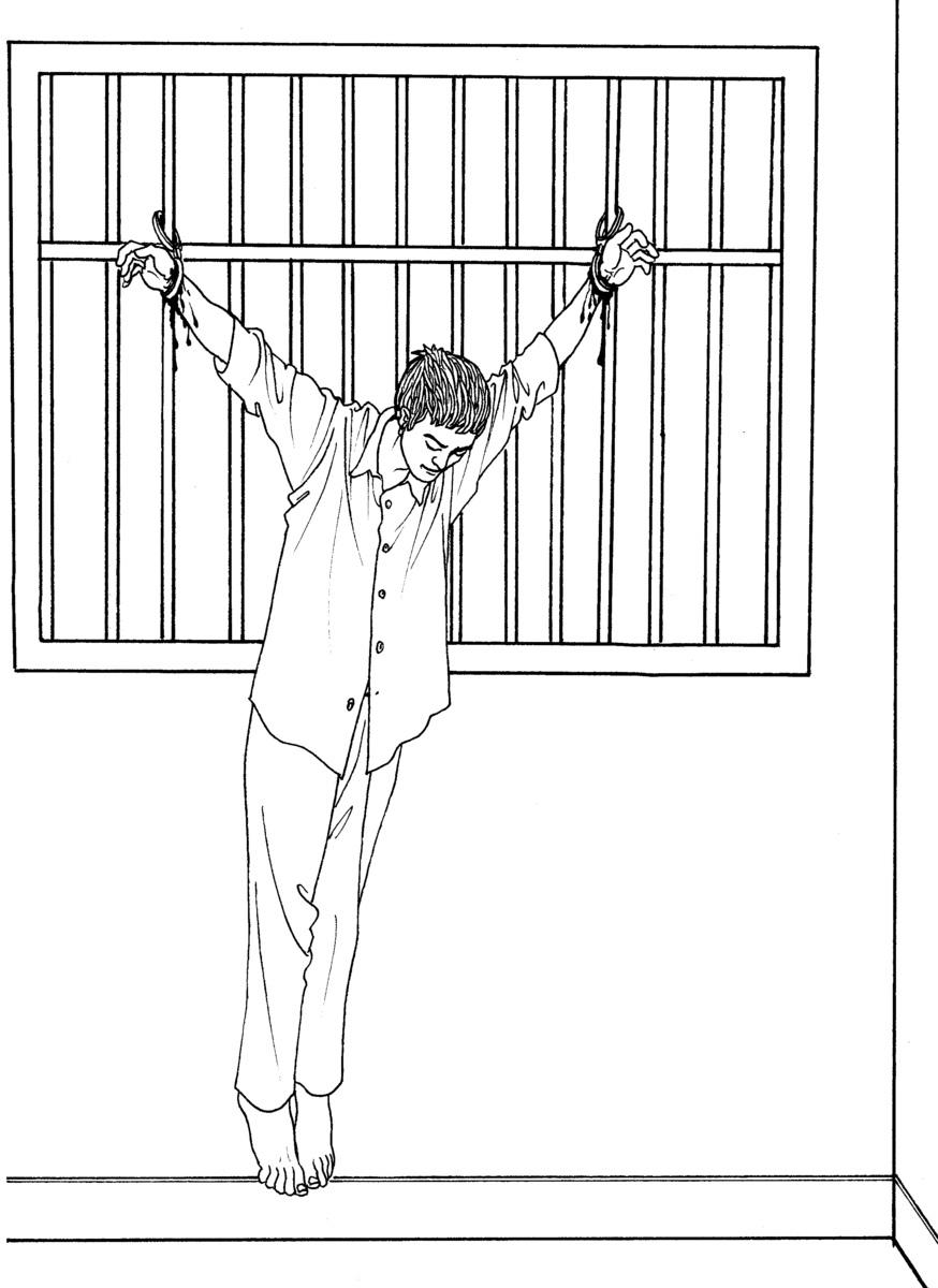 中共酷刑示意圖:吊銬(明慧網)