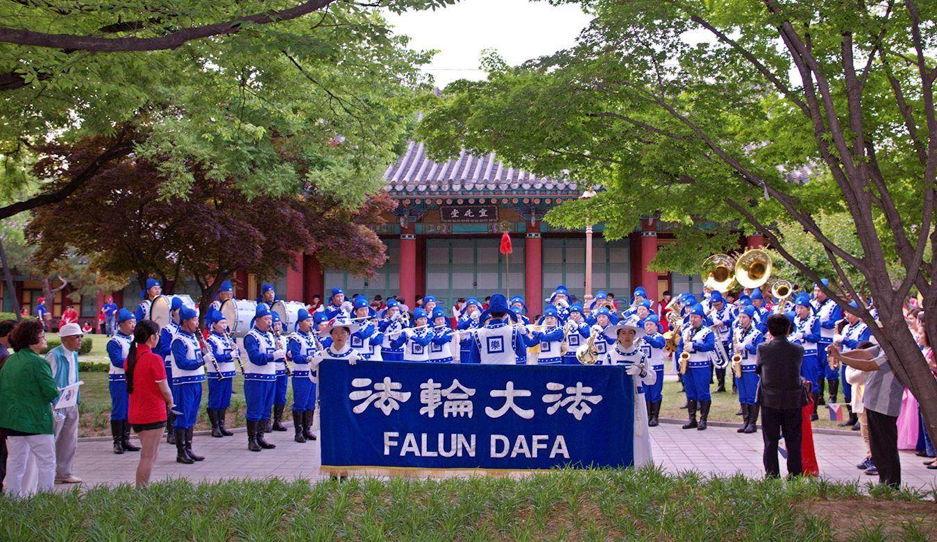 天國樂團在大邱慶尚監營公園前演奏。(明慧網)
