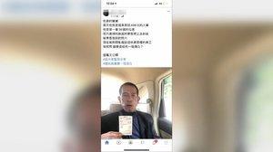 李義祥遭羈押 邊坡民眾否認為李義祥同夥
